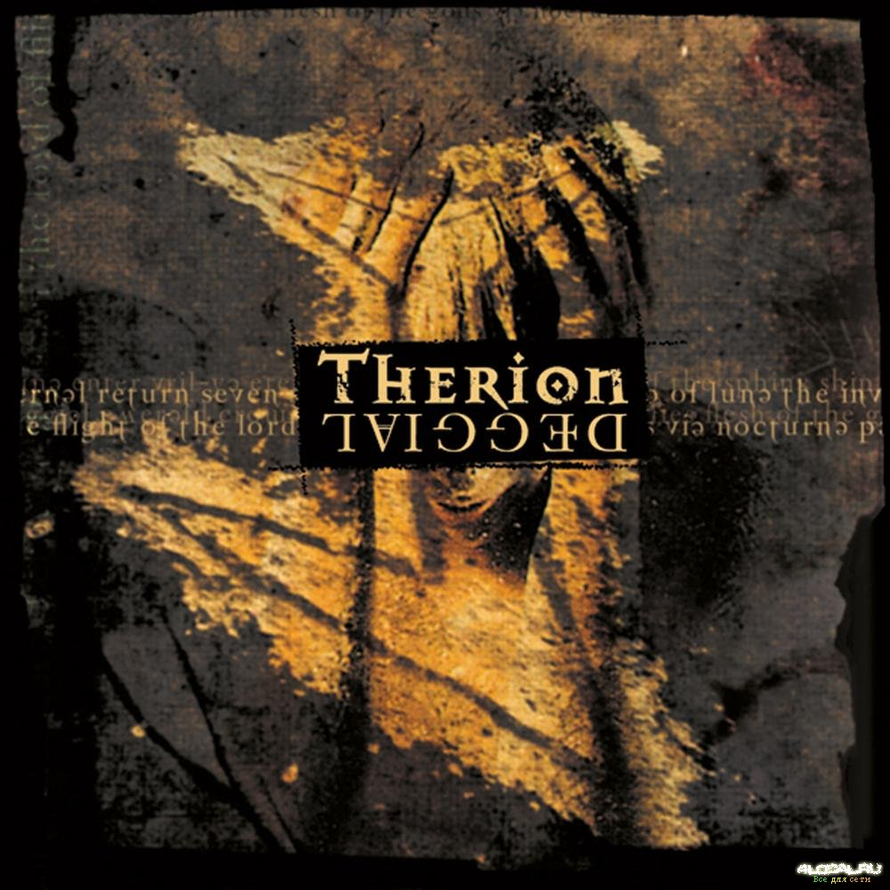 Therion: Deggial (2000) Book Cover