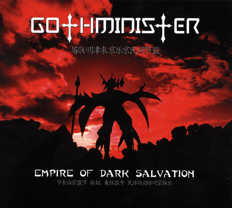 Gothminister: Empire Of Dark Salvation (2005) Book Cover