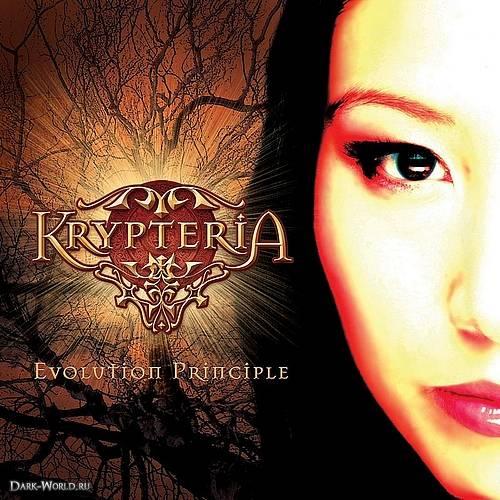 Krypteria: Evolution Principle (2006) Book Cover