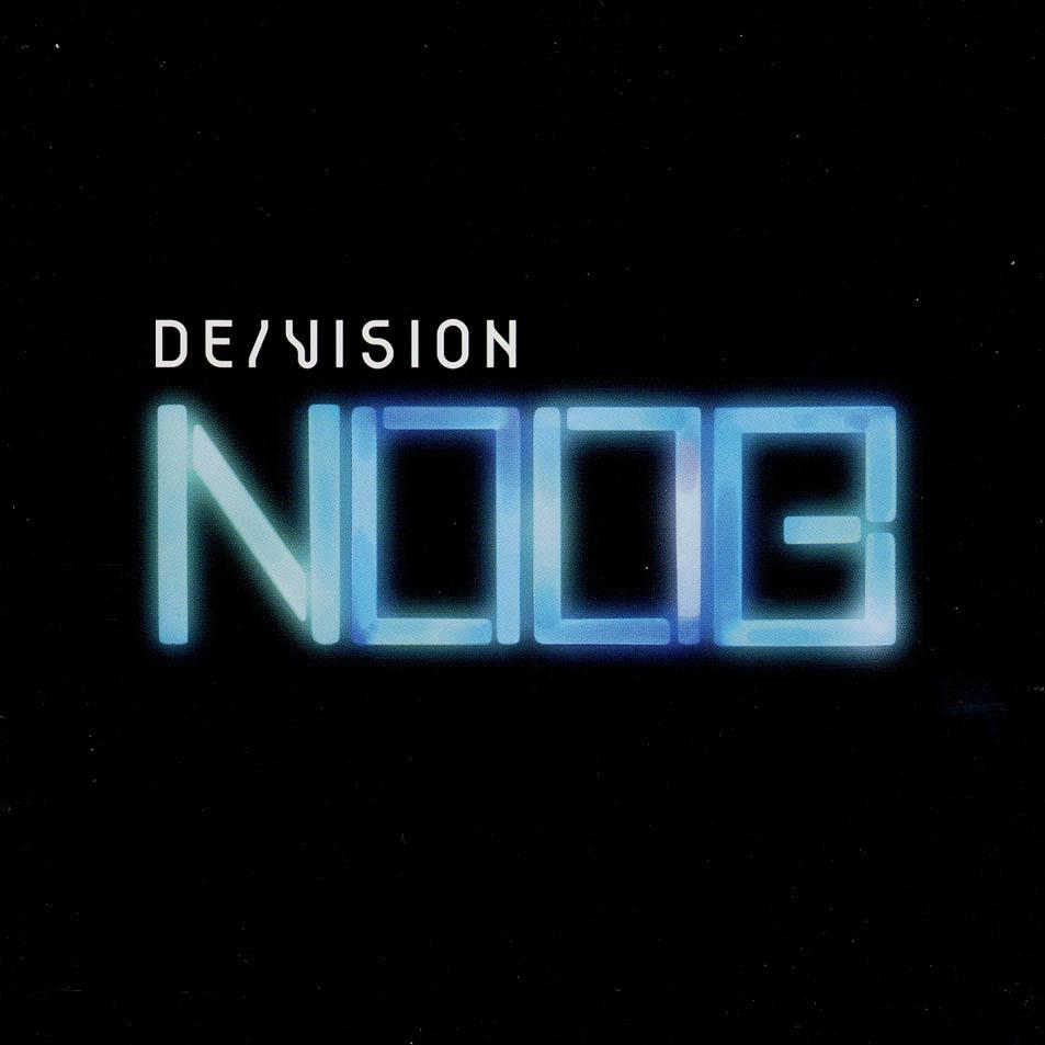 De/Vision: Noob (2007) Book Cover