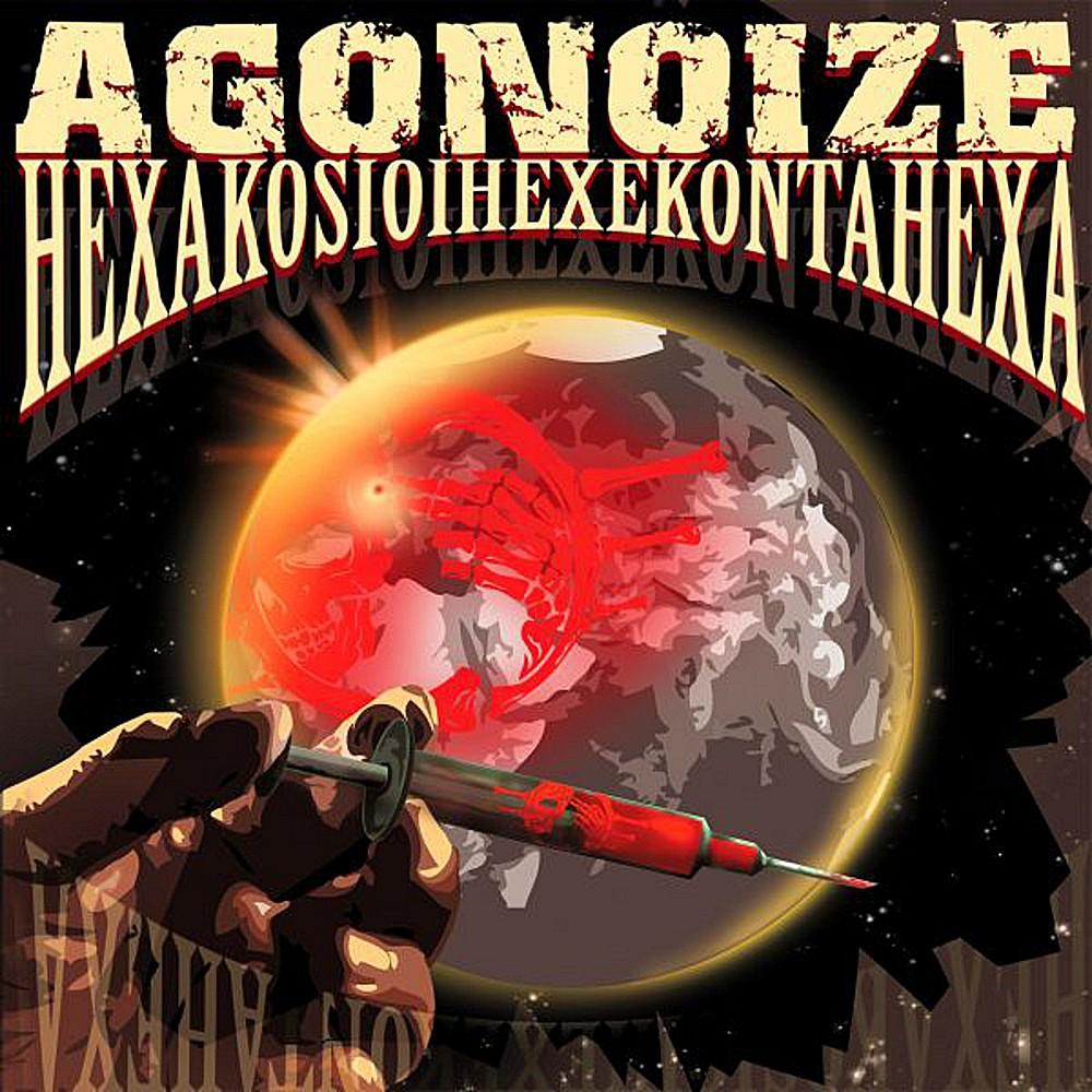 Agonoize: Hexakosioihexekontahexa (2009) Book Cover