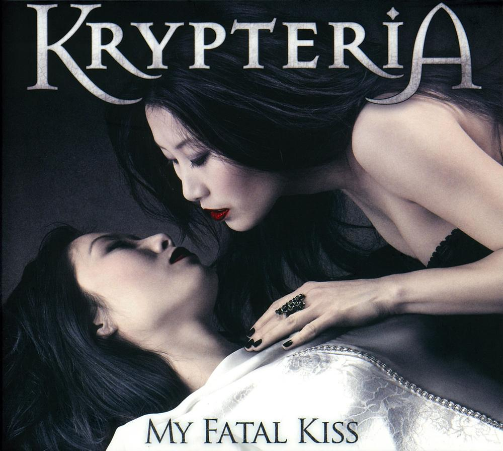 Krypteria: My Fatal Kiss (2009) Book Cover