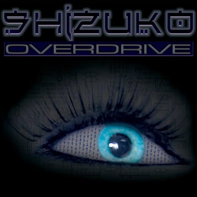 Shizuko Overdrive: Shizuko (2006) Book Cover