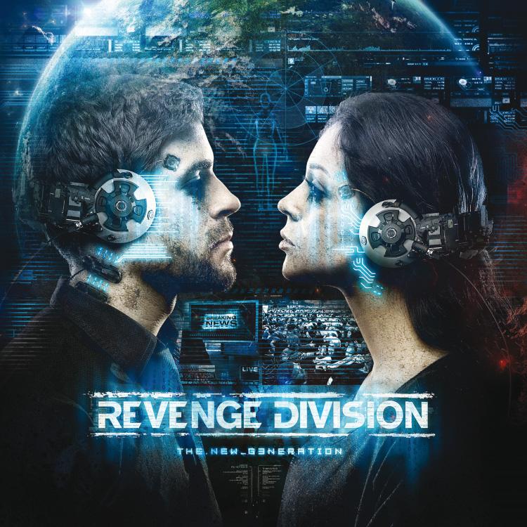 Revenge Divison: The New Generation (2015) Book Cover