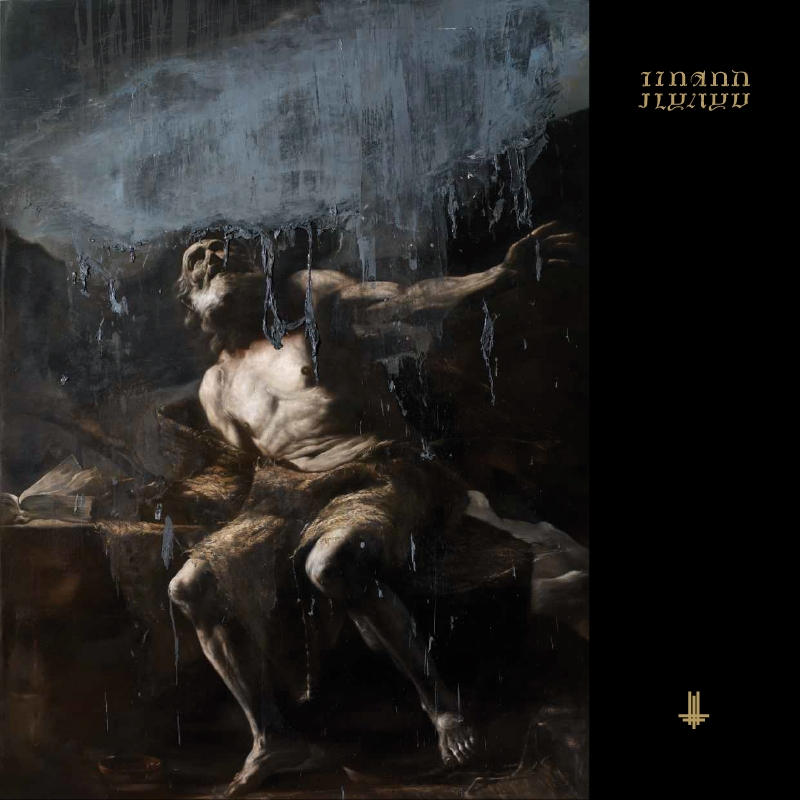 Behemoth: I Loved You At Your Darkest (2018) Book Cover