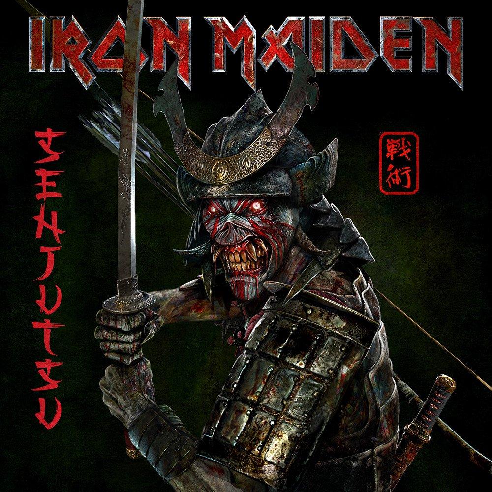 Iron Maiden: Senjutsu (2021) Book Cover